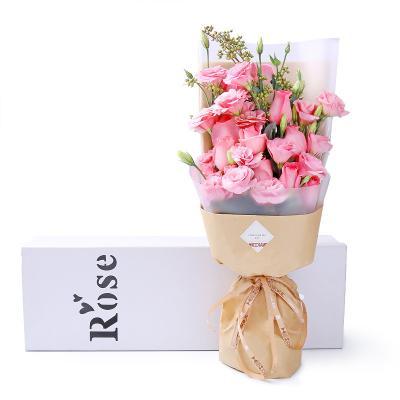 陷入爱情-9支粉玫瑰+5支洋桔梗